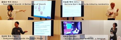 2015 춘계학술대회 - 발표자