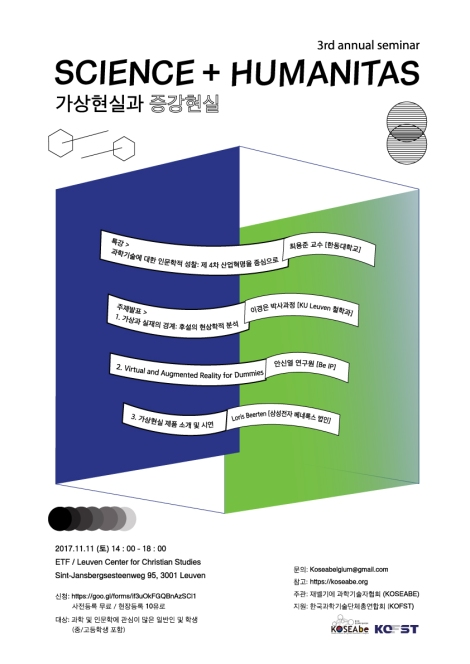 Poster_Koseabe